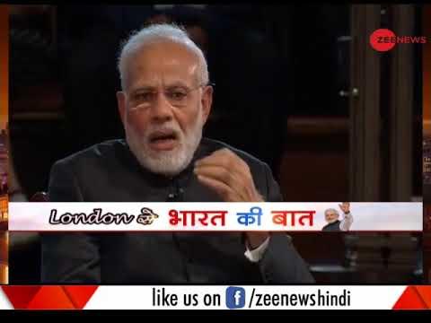 Bharat Ki Baat, Sabke Saath: PM Modi talks about government policy making