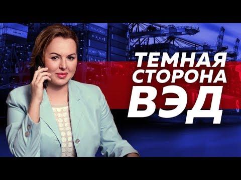 Семинар Анны Фомичевой