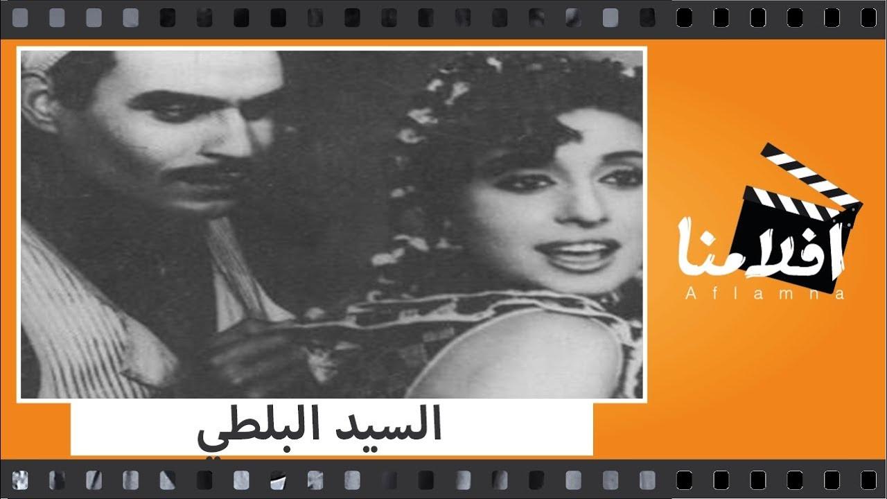 افلام سنة 1969 السينما المصرية ägyptische Kino Egyptian Cinema