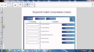мастер класс по смарт доске 2 часть(, 2013-04-26T15:11:16.000Z)