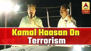 First Terrorist In Independent India Was A Hindu: Kamal Haasan | ABP News