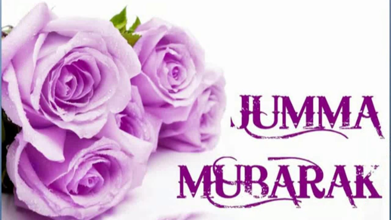 Jumma Mubarak Whatsapp Images Wallpaper Youtube