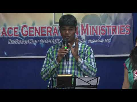 GGM | 19.08.17 | Word | How to be a Pillar of God in the Temple : Part 2 | Bro. Vikas Poojary