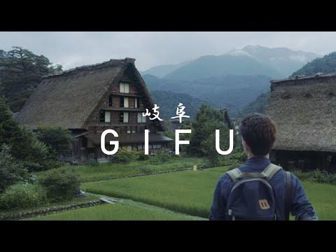 A la découverte de Gifu