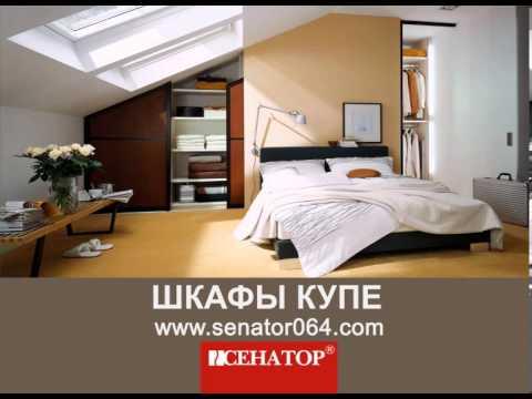 Модульная мебель для спальни Наоми - YouTube