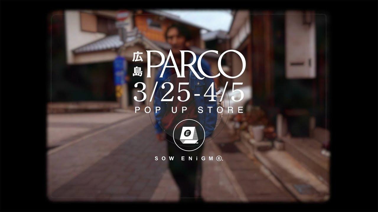 ソウ エニグマ 広島パルコ 初上陸!POP UP STORE ソウ エニグマ | SOW ENiGM@ | PARCO | CM4