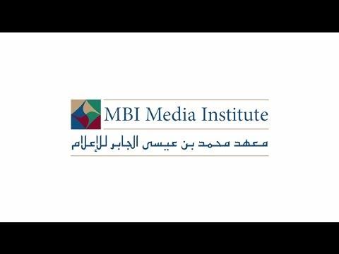 The MBI Al Jaber Media Institute, Yemen: London Launch