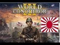 World conquer 3 Japan part1(1943) Begin with Japan