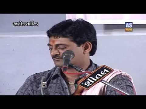 Jesal Karile Vichar - Shailesh Maharaj    Bhajan Santvani    Shailesh Maharaj Santvani Live Program