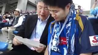 Jリーグ・水戸ホーリーホック・試合直前・冠スポンサー・内藤社長!