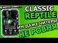 КЛАССИЧЕСКИЙ РЕПТИЛИЯ(ОБНОВЛЕНИЕ 1.18)| ЧИТЕРЫ ИХ БОЯТСЯ| Mortal Kombat X mobile(ios)