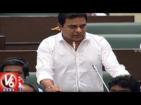 Jana Reddy Vs KTR   Telangana Movement   Winter Assembly Session   V6 News