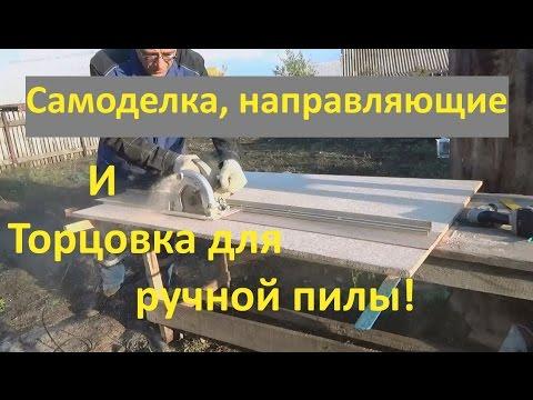 Правила «Правила безопасности при работе с инструментом и