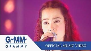 Download lagu เวลาก บคนสองคน มาช า ว ฒนพาน ช OFFICIAL MV MP3