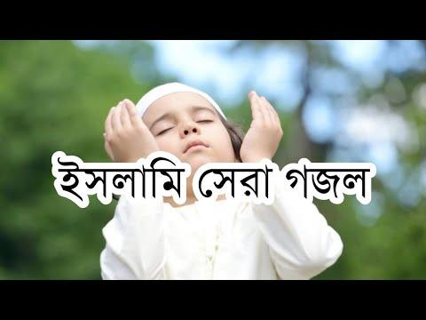 maula-ya-salli-wa-sallim-&-abdul-ohab-&-arabi-gojol,-ohab-song,-ওহাবের-গজল