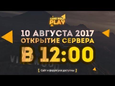 Видео Оригинальный сайт казино вулкан