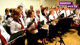 Εκδήλωση στο ΣΣ Μουριών για τη Γενοκτονία των Ποντίων - Eidisis.gr Web tv