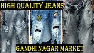 Branded Jeans At Factory Price ! Quality Jeans Manufacture in Gandhi Nagar Delhi !