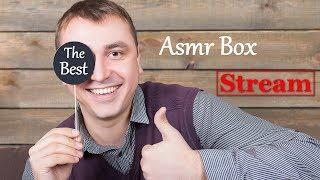 Download 💥 АСМР стрим 🎉 Отмечаем 100 000 на канале Asmr Box 📦 🎁 Уютный вечер с гитарой Mp3 and Videos