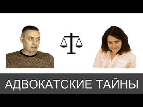 Мужчина и женщина имеют равные права