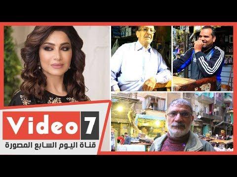 قفا معلم   المصريون يسخرون من قنوات الإخوان بعد سقطة بسمة وهبة
