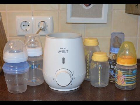 Подогреватель бутылочек и детского питания Philips Avent