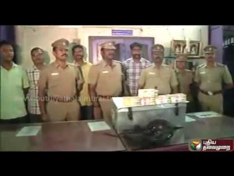 Police arrest two in connection with robbery of money meant for ATM- Rs.26 lakhs recovered