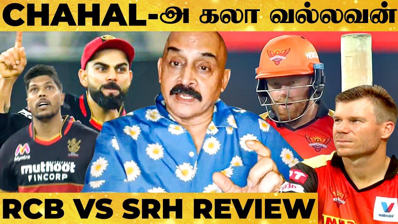 Umesh Yadav-இடமிருந்து ball-ஐ காப்பாத்திய Kohli | RCB vs SRH | Bosskey's Burning Point | IPL 2020