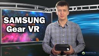 виртуальная реальность? Обзор samsung Gear VR