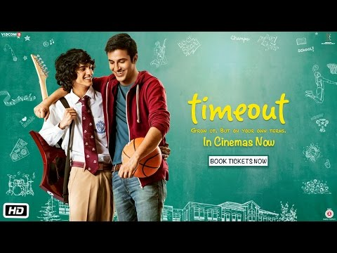 Time Out | Official Trailer | Chirag Malhotra, Pranay Pachauri