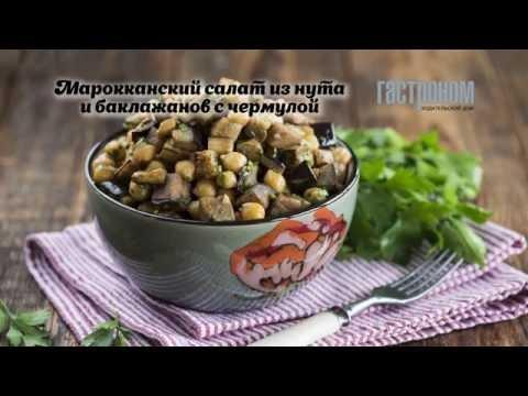 Заготовки из баклажан: Золотые рецепты - Домашний Ресторан