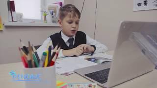 Онлайн-школа Реноме - получите бесплатный урок!