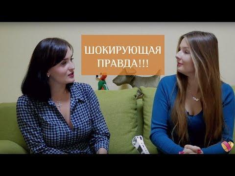 брачные знакомства омска