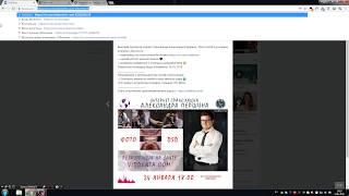 Бесплатный просмотр онлайн-трансляции Александра Першина - Фото и DSD в условиях клиники