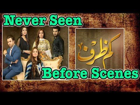 kamzarf-nadia-khan-drama-episode-ost-|-dolly-darling-👩🔧-کم-ظرف-trending-drama-on-har-pal-geo