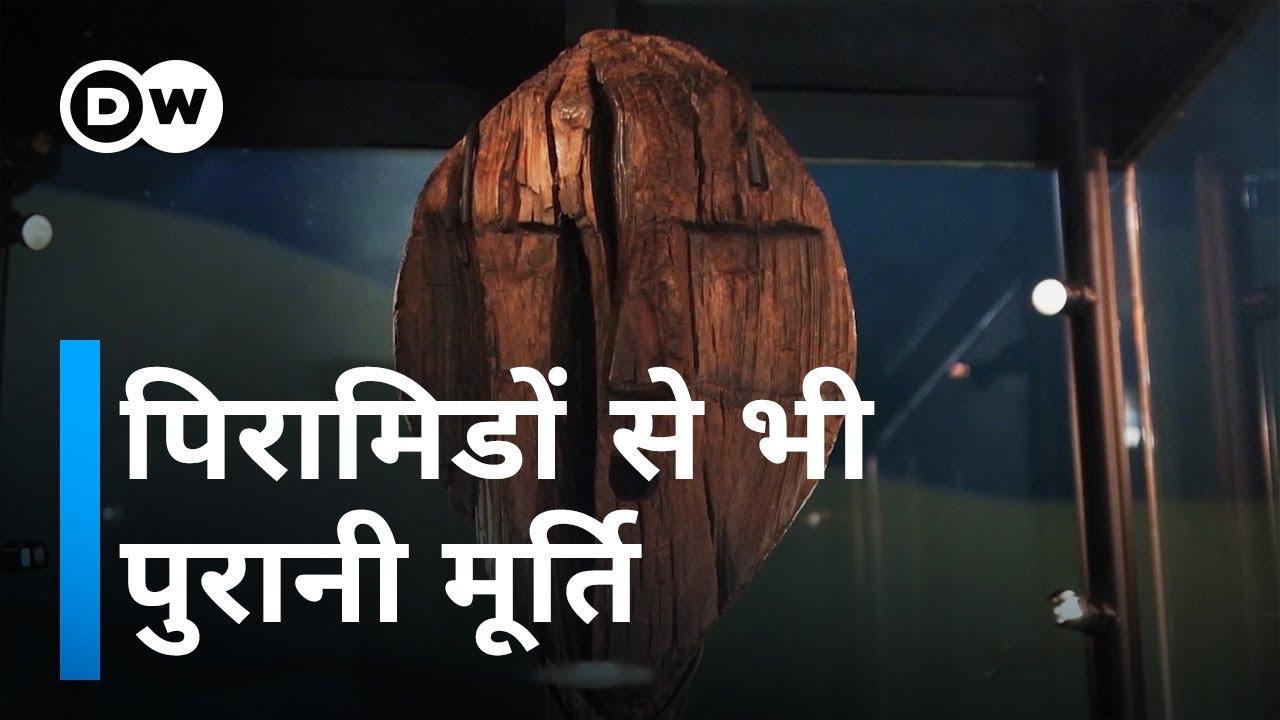 दुनिया की सबसे पुरानी लकड़ी की मूर्तिकला [Big Shigir: Wooden Statue Older Than Pyramids]