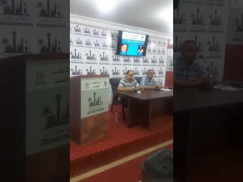 قصائد مؤمن سمير في بيت الشعر بالأقصر2018 الجزء الأول - 21:00-2018 / 7 / 20