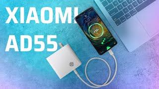 Trên tay sạc kiêm pin dự phòng Xiaomi AD55 | Tinh tế