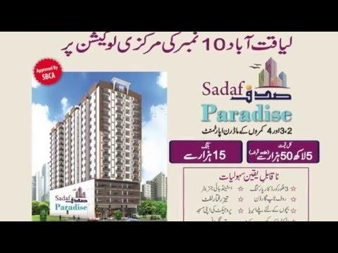 Sadaf Paradise Apartments Karachi