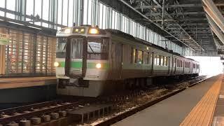 721系F-5編成 岩見沢行き普通列車 旭川駅発車