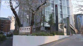 赤坂署の女性警察官が感染 同僚署員約70人に影響(20/04/04)