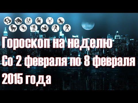 ЛУННЫЙ КАЛЕНДАРЬ 2017 - per-