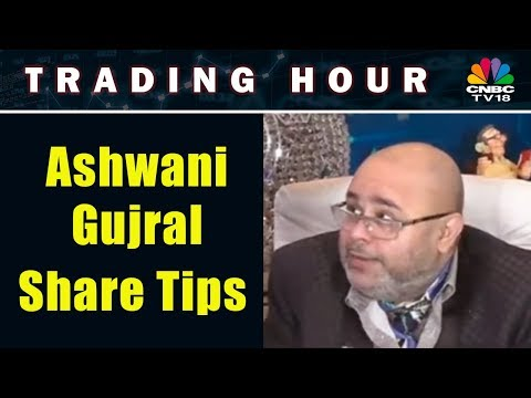 Ashwani Gujral: Buy Engineers India, Tata Chemicals and Bata | Trading Hour (Part 02) | CNBC TV18