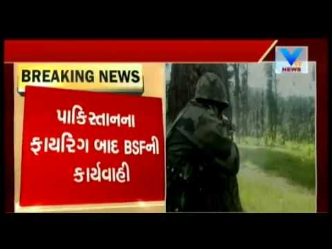 J&K : 2 Pakistani rangers killed by BSF Jawans for violating cease fire | Vtv News