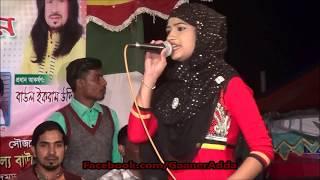 Bangla Baul Song New