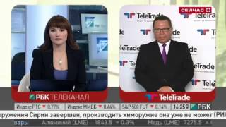TeleTrade Обзор рынков, 01.11.2013