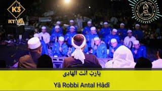 Download Az zahir Ya robbi Antal  Hadi || LIRIK