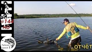 Летняя рыбалка на ОКУНЯ 2016 #144(ОКУНЬ, ОКУНЬ... ловля продолжается, но были свои ТРУДНОСТИ!!! трудности немного поборол, так что я опять стал..., 2016-06-24T12:16:56.000Z)
