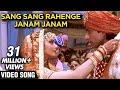 Sang Sang Rahenge Janam Janam -Video Song | Ek Vivaah Aisa Bhi | Sonu Sood, Isha | Ravindra Jain