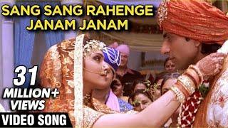 Sang Sang Rahenge Janam Janam Video Song | Ek Vivaah Aisa Bhi | Sonu Sood, Isha | Ravindra Jain